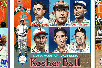 The Unauthorized History of of Baseball header