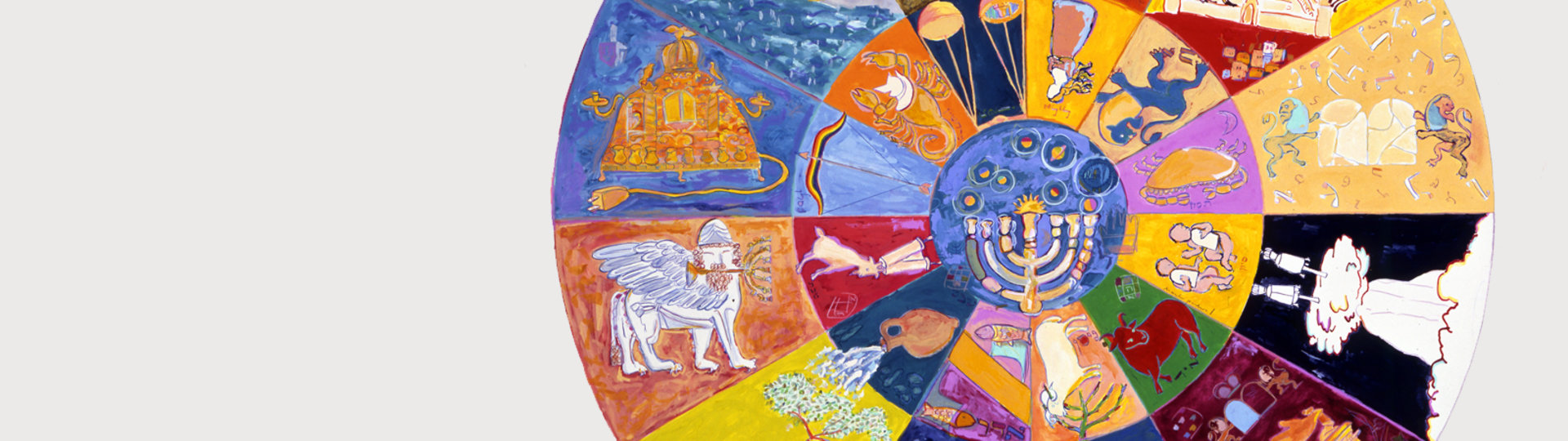 Mark Podwal's Zodiac Circle, 1995. Gouache, ink, and colored pencil on paper